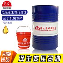 Zesheng No. 25 transformer oil 330KV high voltage power cooling heat dissipation insulation oil No. 10 No. 45 VAT 170Kg