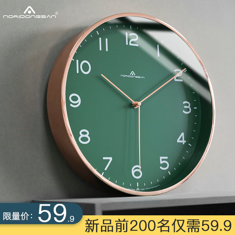 Modern Simple Clock Living Room Nordic Luxury Clock Wall Creative Household Bedroom Silent Household Quartz Clock