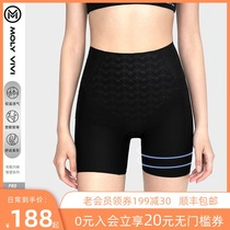 MOLYVIVI belly hip pants womens summer thin Belly Belly shaping corset body bottom shorts