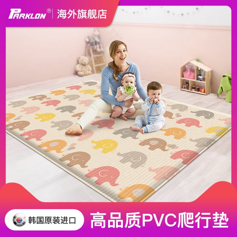 Korean imported Parkren PVC baby crawling pad thickening household baby crawling pad living room children's floor mat