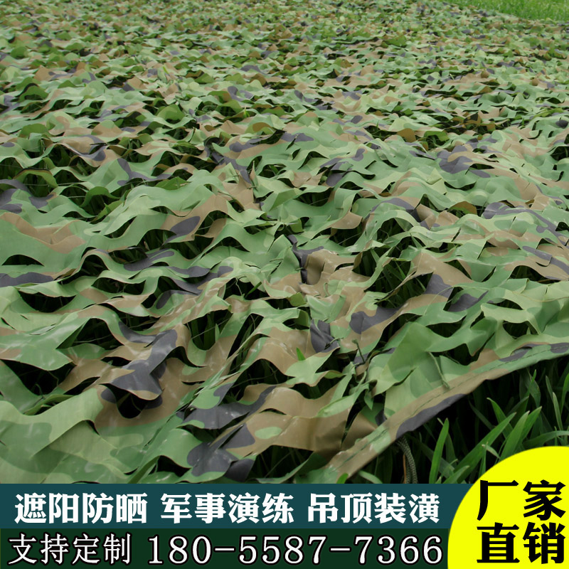Anti-satellite aerial camera camouflage net camouflage net cloth outdoor shade net decoration green anti-counterfeiting net flame retardant double-layer encryption