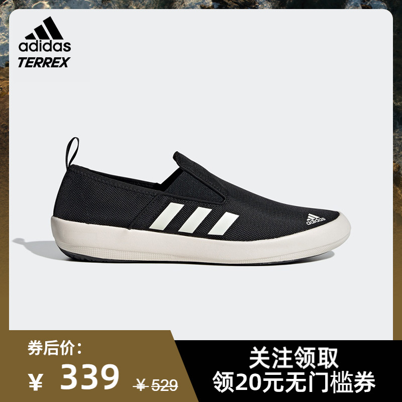Adidas adidas couple shoes summer outdoor water way two breathable mens and womens sneakers FU9246