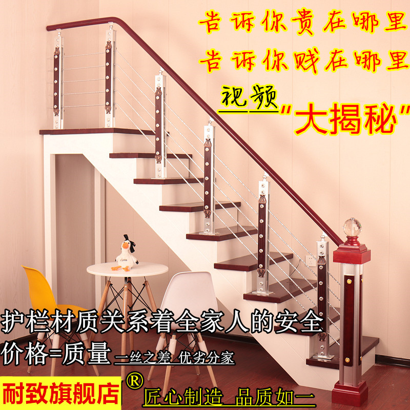 Aluminum magnesium alloy stair handrail guardrail simple modern attic guardrail floating window balcony fence PVC stair handrail