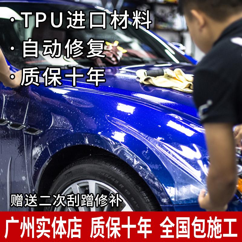 Coolster car stealth hood tpu whole car rhino skin paint protective film anti-scratch transparent film full car
