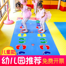Kindergarten outdoor parent-child fun games props indoor sensory training equipment