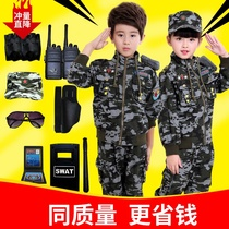 Children autumn and winter camouflage suit boys cotton padded thick military jacket children special military cotton clothing