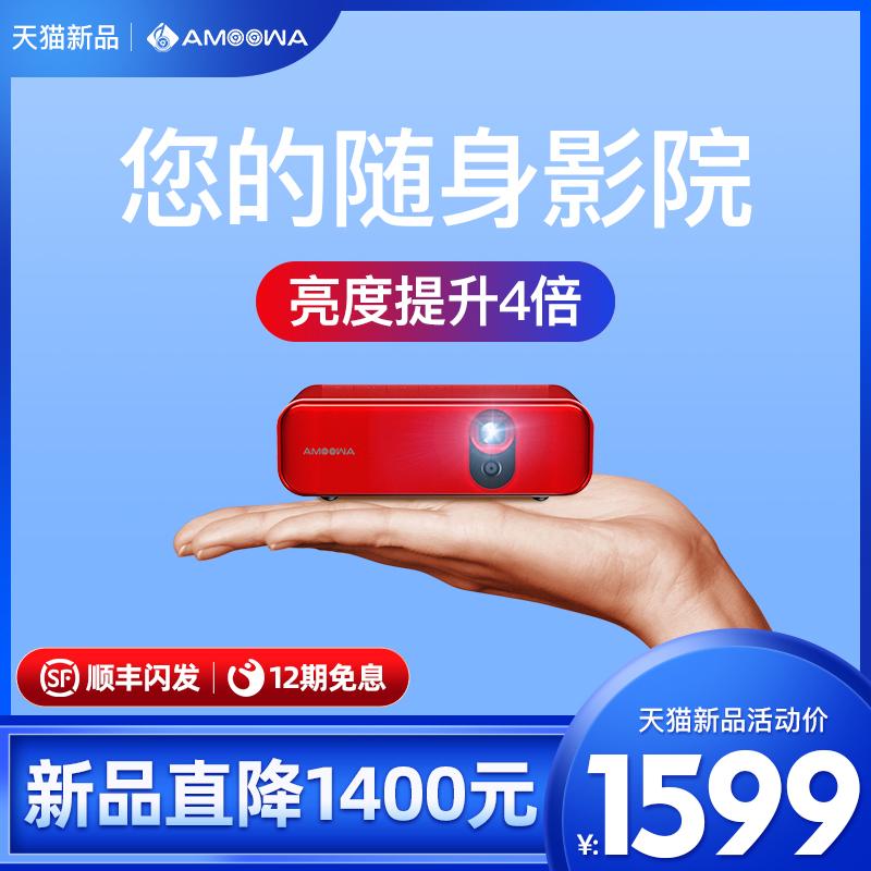 2021 Nouveau projecteur amoowa micro home petit téléphone portable tout-en-un projecteur TV 4K Ultra HD mur de chambre à coucher wifi sans fil mini 1080P home cinéma