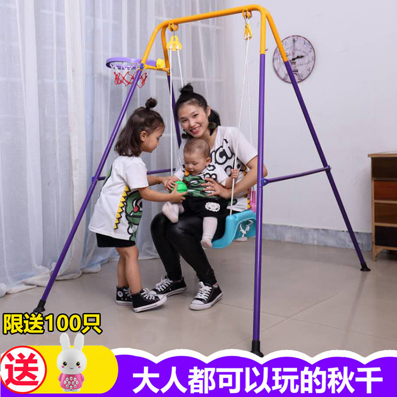 Children's indoor swing rack and hanging chair household small educational baby rocking chair Folding cradle recreational function toy