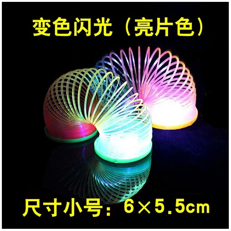 Children's Rainbow Circle Luminous Adult Elastic Circle Toy Magic Night Glow Colorful Trumpet