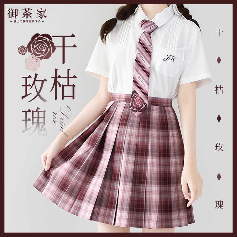 (Royal tea house) dry rose original genuine jk uniform skirt pleated skirt autumn and winter (home ticket)