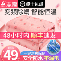 Zhigao electric blanket double double control thermostat home automatic power safety in addition to mite single student dormitory radiation bed