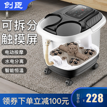 Tsingchen foot bath fully automatic massage foot bath smoister foot bucket high deep bucket small electric heating household artifacts