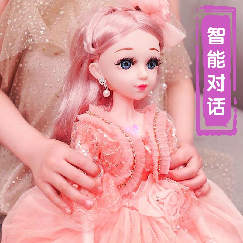 60 cm cm large and super large Itsy Barbie doll suit girl toy Princess single simulation fine cloth
