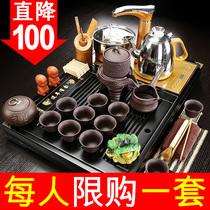 Чайный сервиз Манмэй Бытовая гостиная чайный поднос Автоматическая цельная чайная церемония Простой маленький чайный столик Чайная чашка Кунг-фу