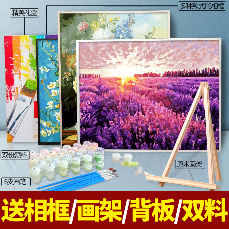 Painting Diy Digital Oil Painting Decompression Self-Painting Landscape Adult Nordic Hand-Filled Living Room Oil Painting