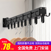 Household impotence wall-mounted stacked clothes-drying artifact window indoor invisible telescopic clothes hanger floating window drying shelf