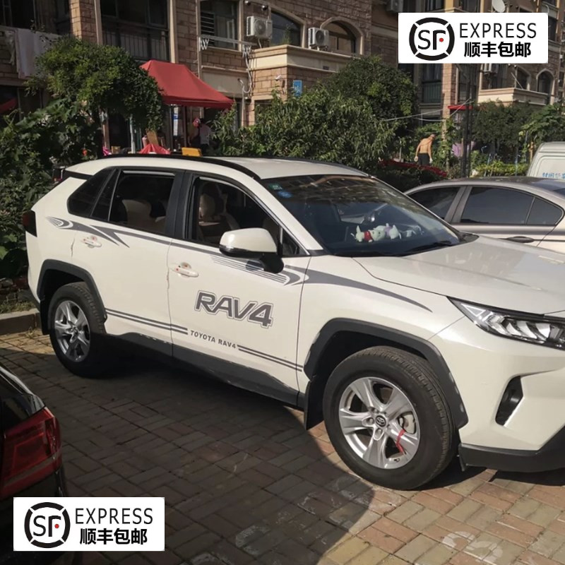 Suitable for the 2020 new Toyota RAV4 rong body color strip pull flower sticker personality decorative waist line car stickers