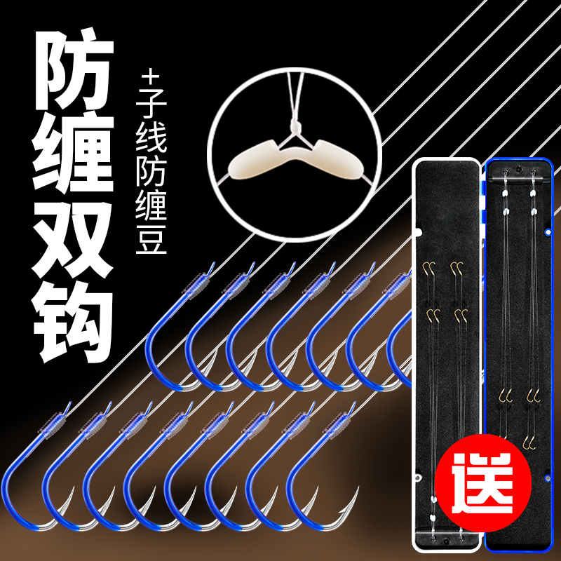 Fishing hook tied up with sub-line and double hook finished products Isoni suit complete set of new Guandong anti-winding genuine imported from Japan