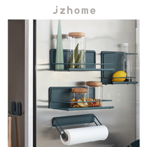 Several refrigerator magnetic side wall hanging shelves kitchen storage refrigerator stickers stainless steel Nordic Japanese hook set