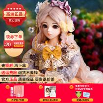 60 cm Barbie cloth doll set genuine Princess extra large girl childrens toys 2020 new gift box