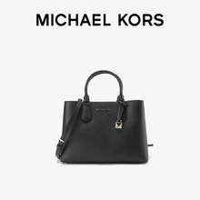 MK Adele medium simple retro Princess bag one shoulder handbag women's bag