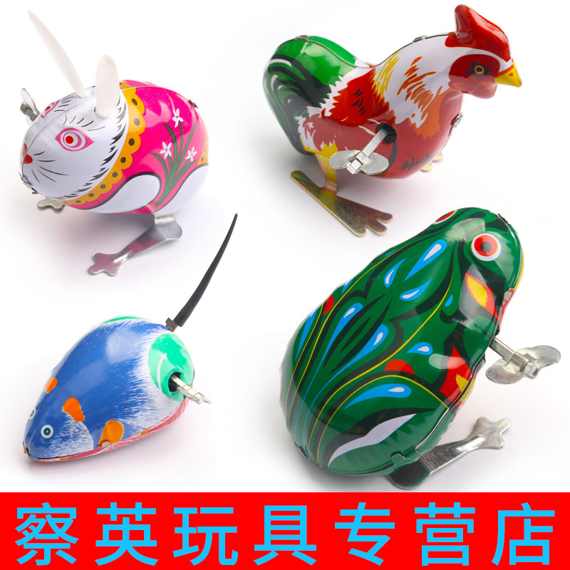 Post-80s nostalgic frog winding toy Tin frog 2 yuan small animal jumping frog rabbit cock mouse