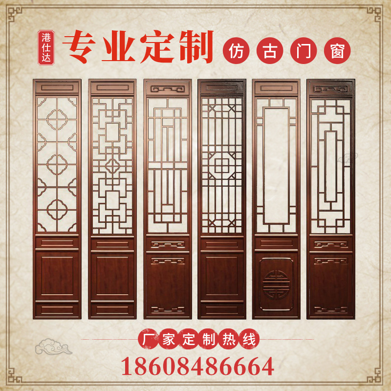 Dongyang wood carving solid wood lattice Antique doors and windows Chinese lattice hollow partition entrance carving custom screen decoration
