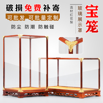 Mahogany glass cover Buddha Guanyin handicraft ornaments Wood carving dust cover Treasure cage display box transparent for Buddha customization