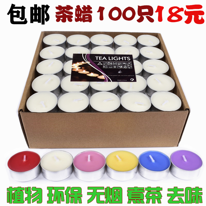 Smokeless tea wax 4-8 hours insulation heating brewed tea scented small candle hotel KTV round candle romantic birthday