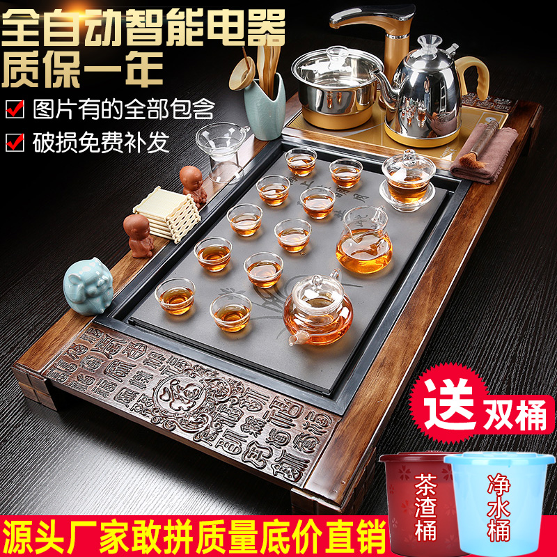 Tea-making kung fu tea set set of household simple ceramic teacum fully automatic office guest tea tray tea ceremony set