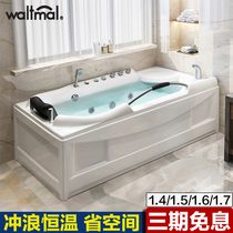 Watermar Independent Skirt Bath Household Adult Acrylic Toilet Surfing Massage European Bath