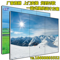 46 inch 49 55 inch LCD splicing screen seamless monitor monitor conference room large screen LED TV wall