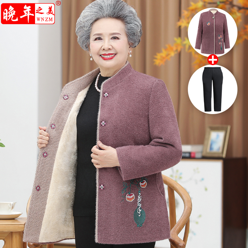 Middle-aged and elderly mother winter dress girl 70 years old 80 grandmother dressed in mink velvet coat plus velvet thick old man clothes coat winter