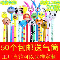 PVC inflatable toys for children, long sticks, animal sticks, giraffes, bags, mails, cheer-up baseball, cartoon and track 1