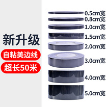 Gypsum Line stickers self-adhesive self-stick beauty side line decoration household ceiling Shade Corner Edge Bar Kitchen 11D stand