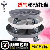 Roue universelle de plateau de pot de fleur mobile respirant avec la base de roue