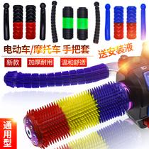 Electric car motorcycle handlebar sleeve Non-slip anti-sweat battery handlebar summer universal modification soft rubber rubber sleeve