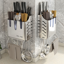 304 stainless steel chopstick cage shelf Household wall-mounted tableware basket knife holder Chopstick tube integrated multi-function storage