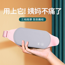 (Recommended by Weiya)Warm palace stickers Aunt warm baby stickers Female palace cold conditioning menstrual wormwood charging hot compress waist
