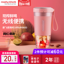 Mo Fei portable rechargeable juicer home small wireless electric Mini cooking fruit juice cup student dormitory