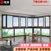 Frameless panoramic stacked windows sealed sunproof narrow-frame aluminum alloy glass floor-to-ceiling window-sealed windows are fully open window custom