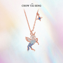 Zhou Shengsheng silver necklace Female summer colorful unicorn clavicle chain Female sterling silver personality pendant to send girlfriend birthday gift