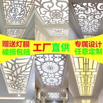 Резные панели ажурные перегородки потолок цветок решетчатая доска китайский резной экран через цветок доска декоративный ПВХ прихожая цветок