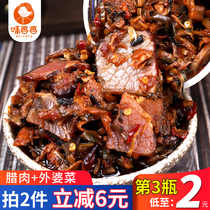 Miso Brahma meat grandmother dishes under the food Hunan speciality farmer home-made spicy dried vegetables appetizer appetizer bottle