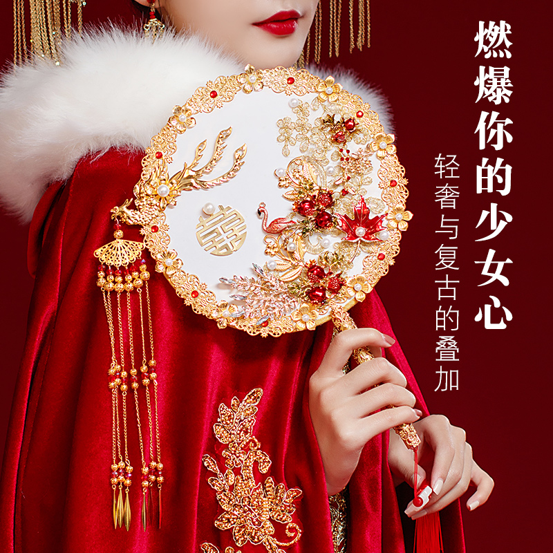 Small red book with the Chinese fan bride holding flowers ancient wind wedding show fan diy wedding happy fan