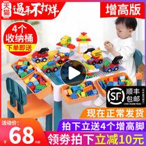 Дети многофункциональные строительные блоки таблицы мальчики 3-4-5 лет девочки большие частицы головоломки 6 интеллектуальные мозги собирать игрушки