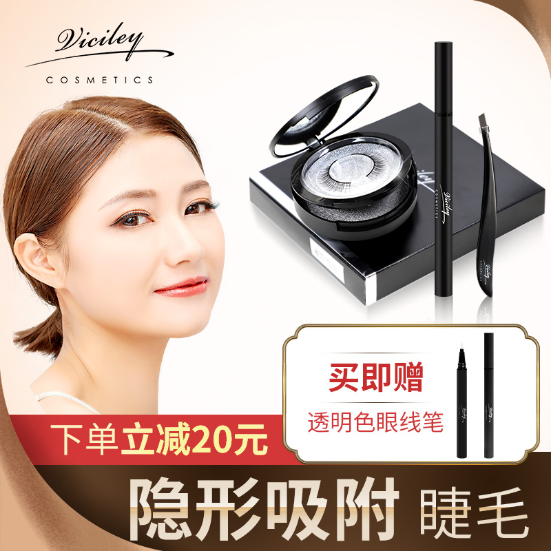 VICILEY eyeliner, false eyelashes, natural simulation, mink hair, handmade authentic products, quantum magic, no magnet.