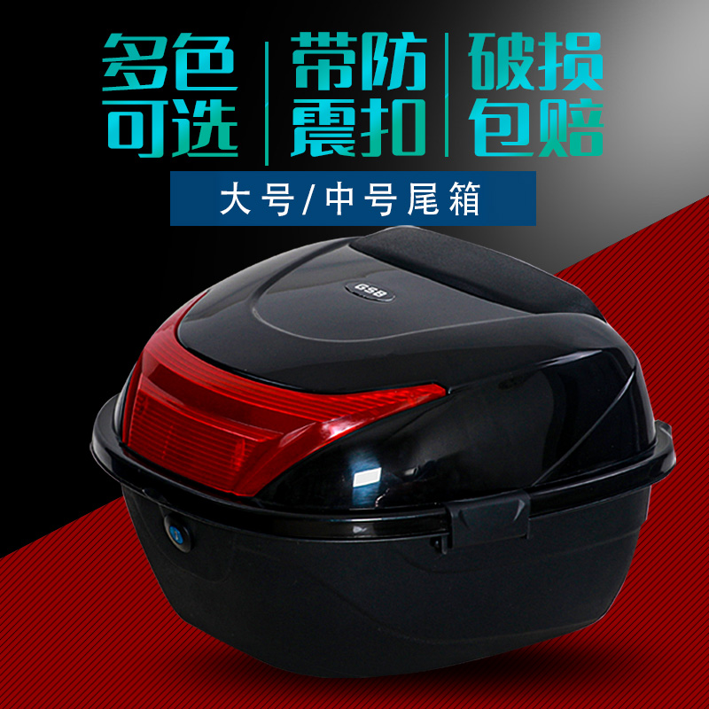 Electric car trunk size universal pedal men and women anti-shake motor vehicle toolbox electric car trunk