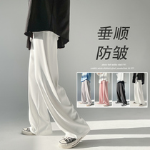 Ice silk wide-leg pants mens loose floor casual pants trend hanging white trousers couple Chiffon suit mopping pants