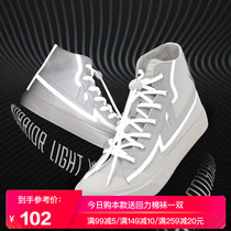 Pull back rat new high-side reflective material light wave trend partner men and women casual shoes couple canvas shoes